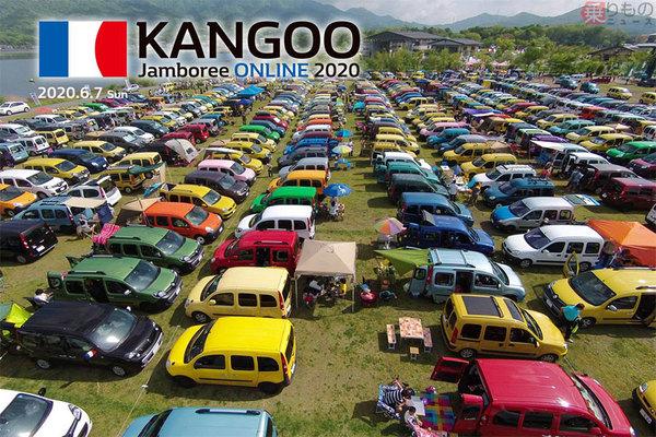 Large 200503 kangoo 01