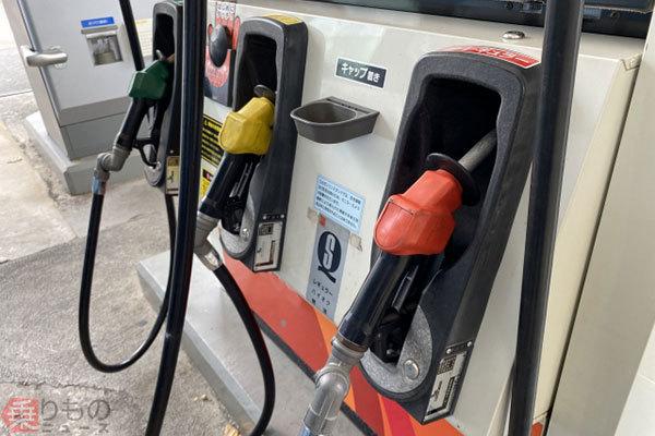 Large 200514 gasoline 01