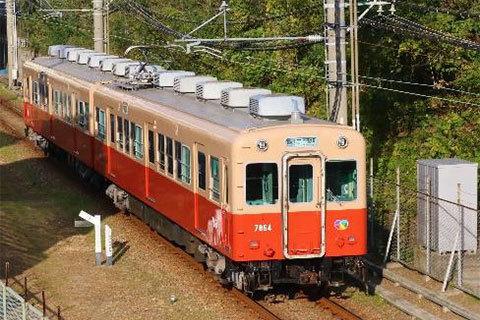 Large 200522 hnsnmuko 01