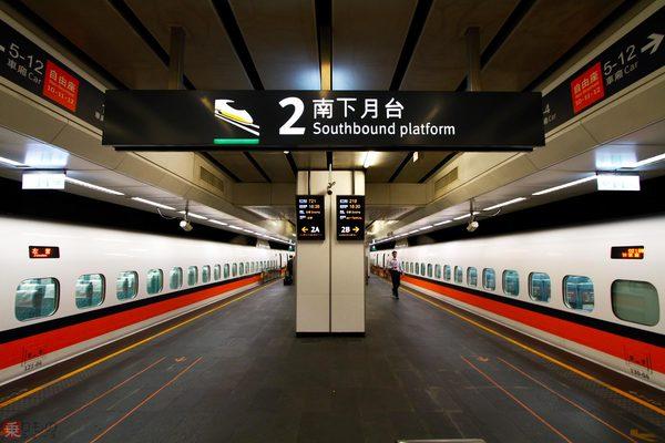 Large 200525 taiwan 01