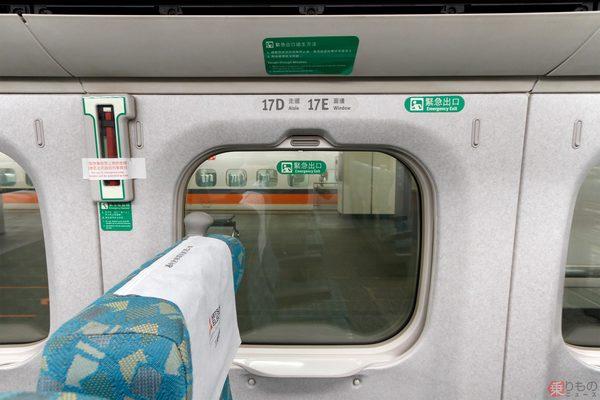 Large 200525 taiwan 11