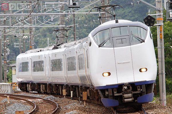 Large 200528 jrwbunsan 01
