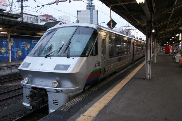 Large 200603 nichirin 02