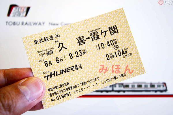 Large 200606 th02 01
