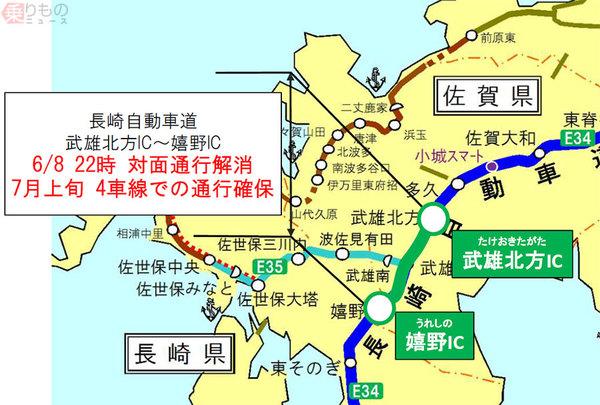 Large 200608 nagasaki 01