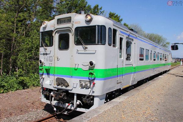 Large 200608 jrhsyuushi 01