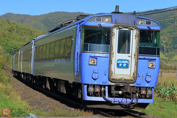 Large 200610 jrhsaikai 01