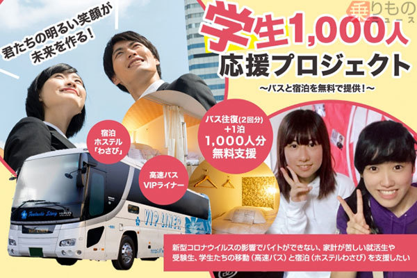 Large 200612 gakusei 01