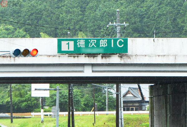 Large 200616 tokujiro 01