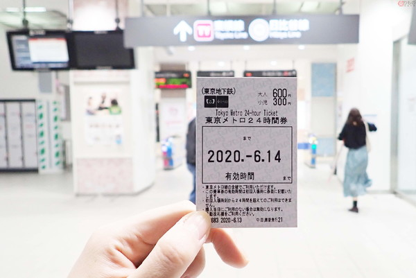 Large 200616 metro 03