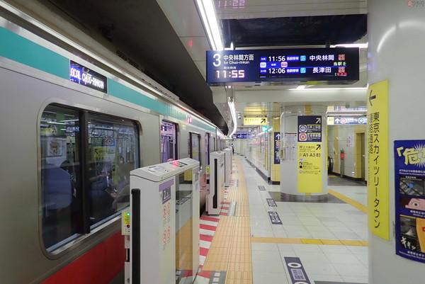 Large 200616 metro 06
