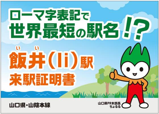 Large 200617 raieki 01
