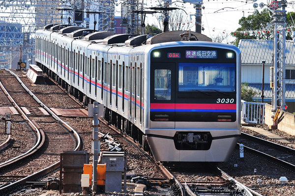Large 200622 keiseiodekake 01