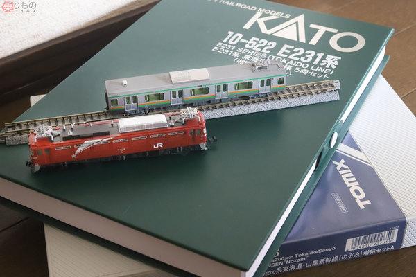 Large 200624 kaitori 01