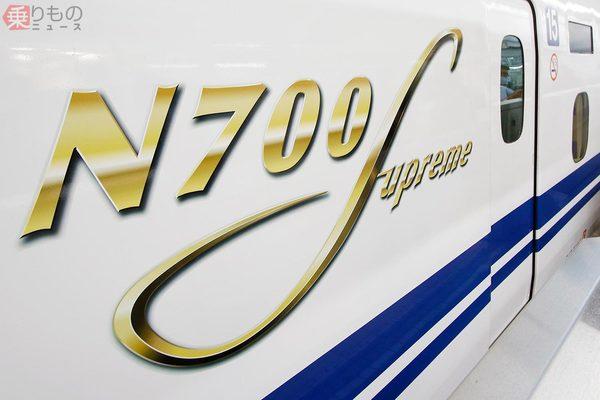 Large 200630 n700sfirst 01
