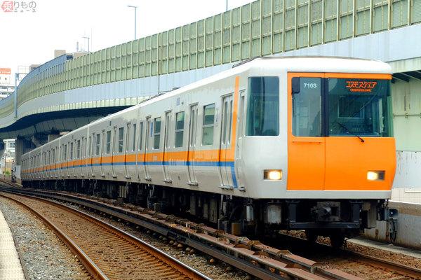 Large 200626 gakken 01