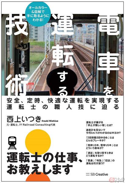 Large 200707 syoseki 01