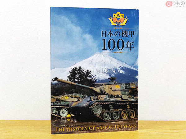 Large 200713 nihonnokikou 01