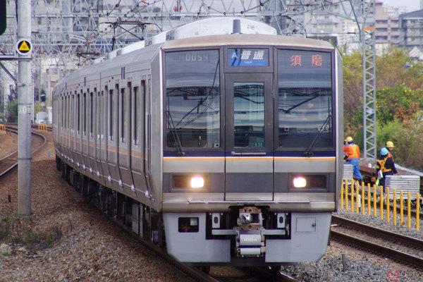 Large 200720 ser207 01