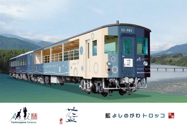 Large 200727 jrsai 01