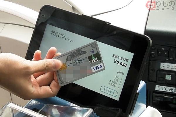 Large 200729 visa 01