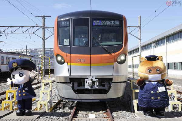 Large 200812 metro17000 02