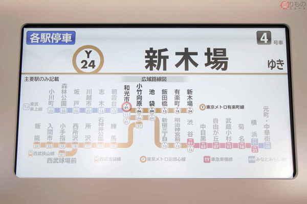 Large 200812 metro17000 03