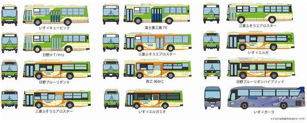 Large 200814 tmtcbus 01