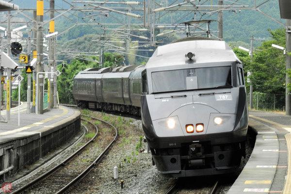 Large 200817 chojikan 01