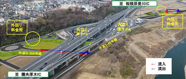 Large 200828 atsugipasic 01