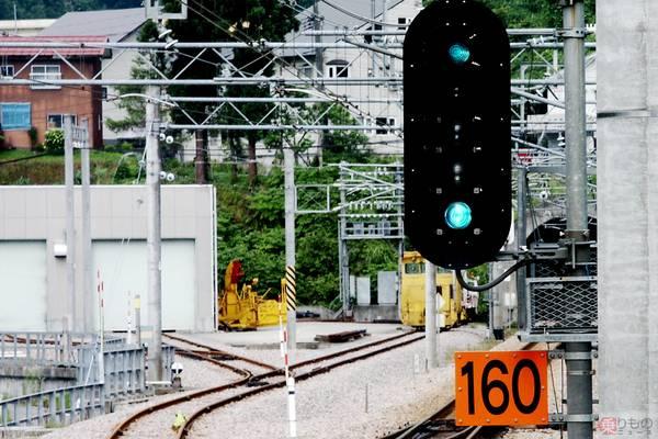 Large 200902 nchlane 01