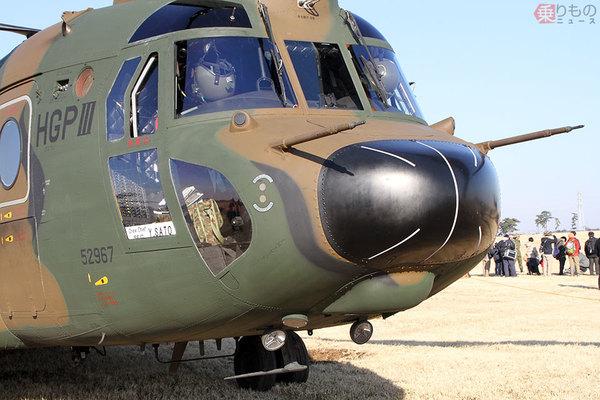 Large 200903 ch47 01