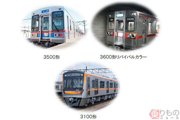 Large 200904 keiseitour 01