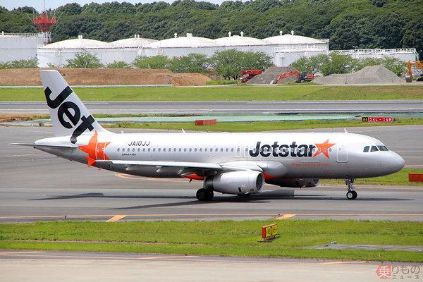 Large 200904 jetstar 01