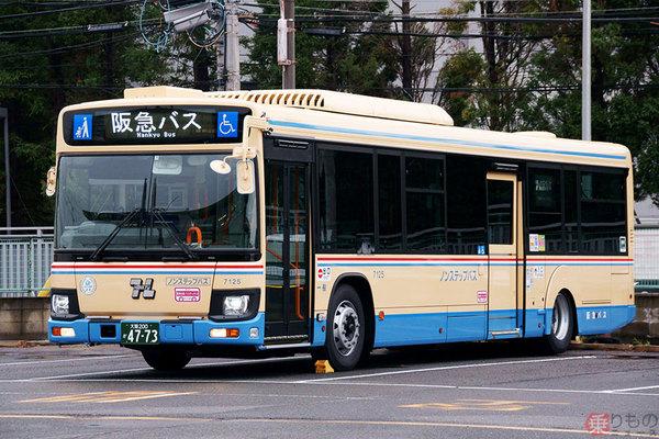 Large 200904 hankyu 01