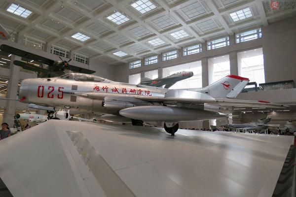 Large 200827 china 01