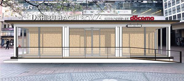 Large 200910 shibuhachibox 01