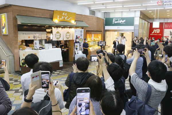 Large 200913 shibusoba 01