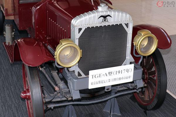 Large 200901 tgea 01
