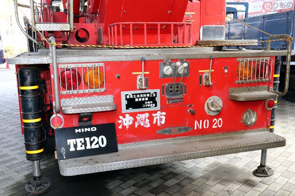 Large 200902 te120 02