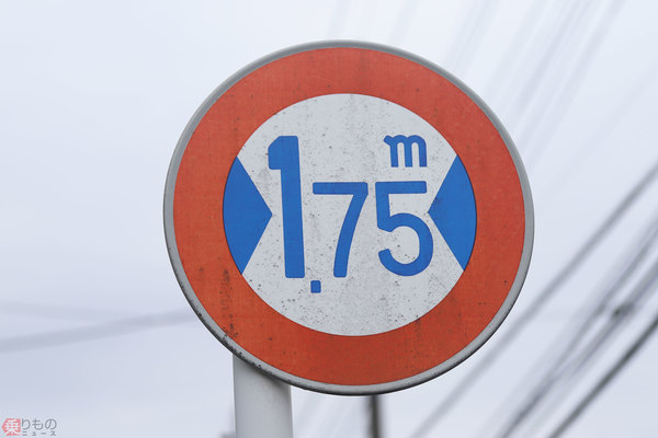 Large 200817 infom 01
