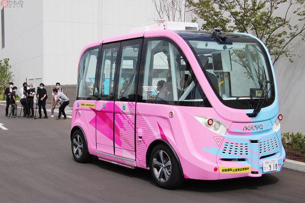 Large 200918 autobus 01