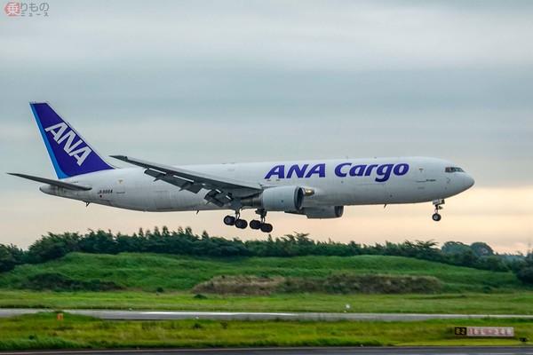 Large 200919 ana 01