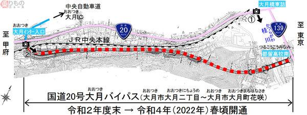 Large 200923 otsuki 01