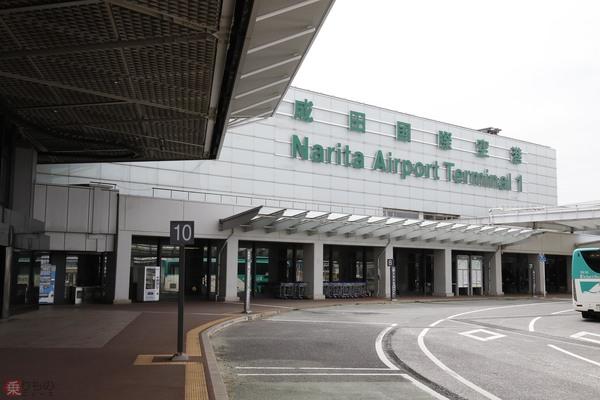 ニュース 成田 空港