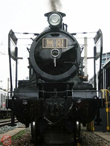 Large 200924 jrqkmt 01