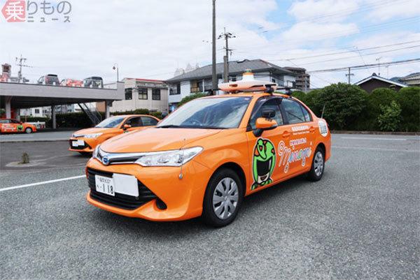 Large 200929 kyoshu 01