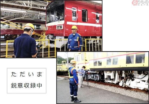 Large 201008 keikyu 01