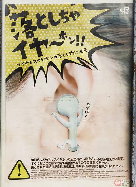 Large 201013 earphone 01 3