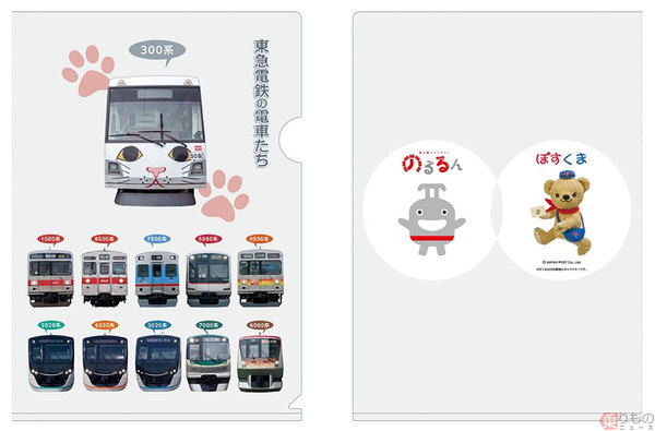 Large 201014 stamp 01